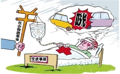 乘车时发生交通事故,乘坐车辆主要责任,司机死亡,乘车人找谁赔偿?
