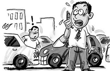 驾驶员对现场的交通事故处理