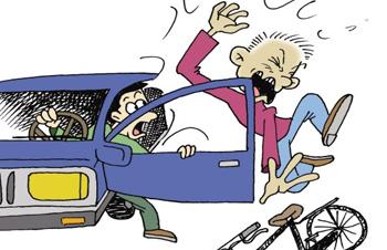 交通事故赔偿,未出世的子女有份吗?