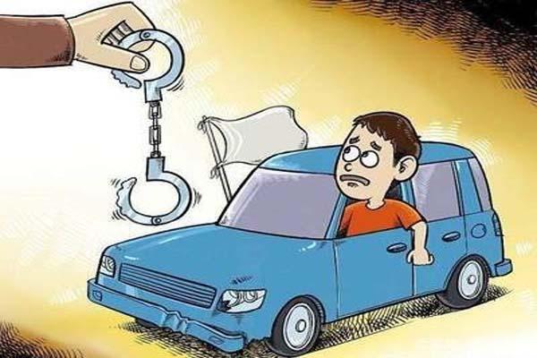 交通肇事逃逸的认定标准及处罚